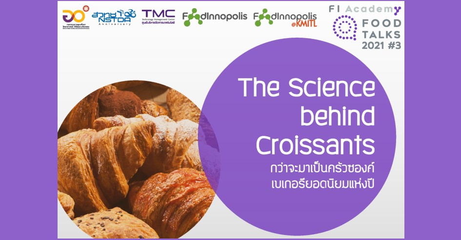 """The Science behind Croissants"""
